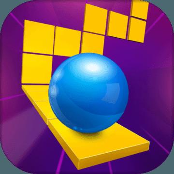 滚动跳舞的球最新版下载