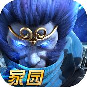 乱斗西游2无限凌云璧下载v1.0.116