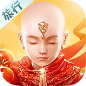镇魔曲手游番外版下载v1.1.3