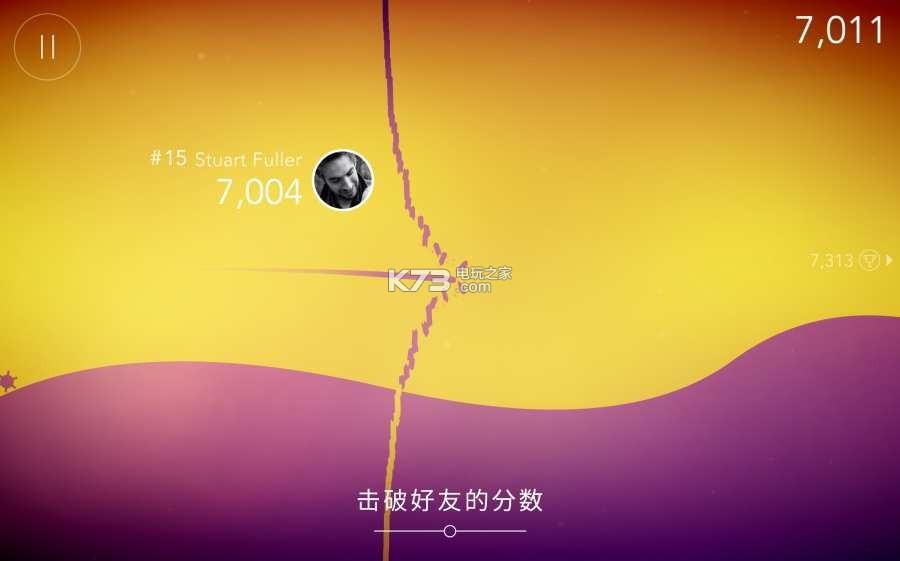 重力逃亡 v6.1.164 安卓版下载 截图