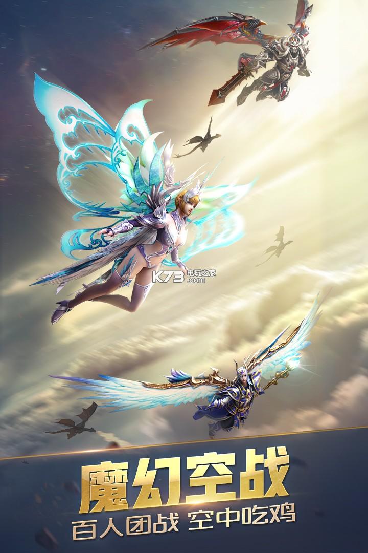 天使纪元 罗盘鉴宝版下载v2.8.