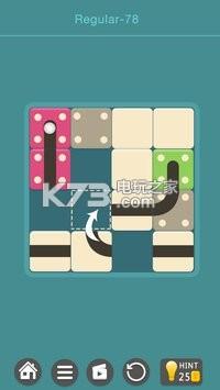 Puzzledom v6.6.0 游戏下载 截图