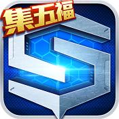 时空召唤无限钻石版下载v3.4.4