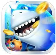 腾讯欢乐捕鱼无限金币版下载v1.0