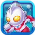 热血奥特超人骑士联赛游戏下载v1.0.2