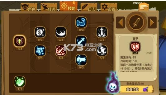 贪婪洞窟2 v2.1.3 安卓版下载 截图