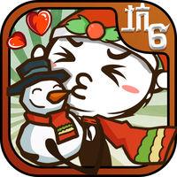 坑爹的史小坑圣诞奇遇游戏下载v1.0.2