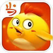 阿当比鸡 v1.0 作弊器下载