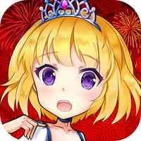 小公主驾到下载v1.0