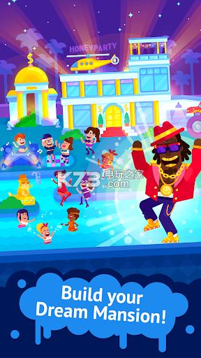 派对大师 v1.2 游戏下载 截图