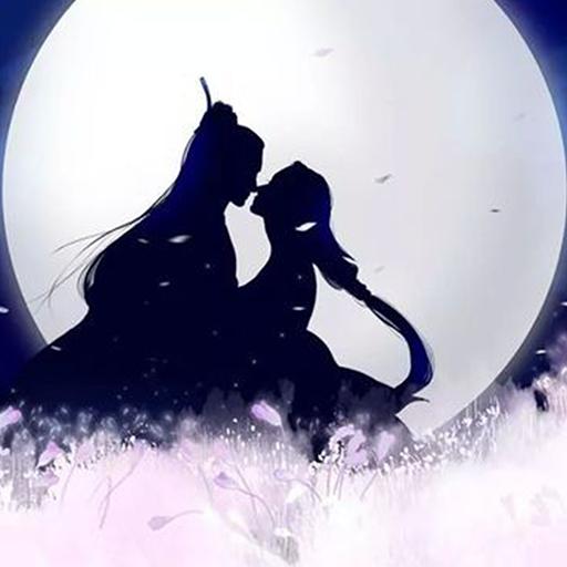 幻境缘果盘版下载v1.0
