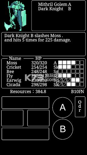 极恶世界3 v2.2 手游下载 截图