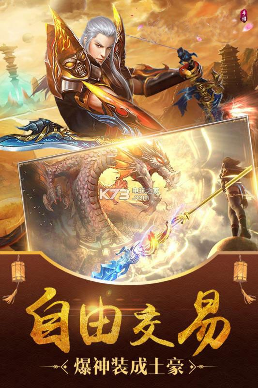 神灵手游 无限元宝版下载v2.1.