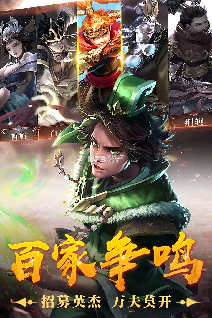 荣耀战国 v1.4 九游版下载 截图