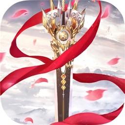 苍穹之剑2 v1.0.14.2 无限元宝版下载