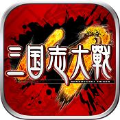 三国志大战bt变态版下载v0.18.37232