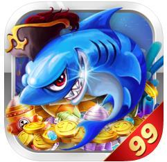 99捕鱼 v1.0.0 游戏中心下载