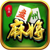 盘州麻将都江堰破解版下载v1.0