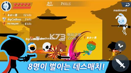 2d grounds io v1.04 游戏下载 截图