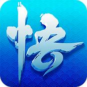 少年悟空私服送v12下载v1.4.0