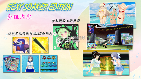 闪乱神乐沙滩戏水 中文免安装版下载 截图
