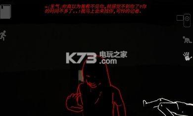 宣告者2 v1.02.01 汉化版下载 截图