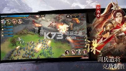腾讯真龙霸业 1.0.6.150 最新版下载 截图