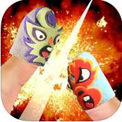 大拇指打架最新版下载v1.2.7