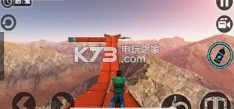 荣耀单车 v1.0 游戏下载 截图
