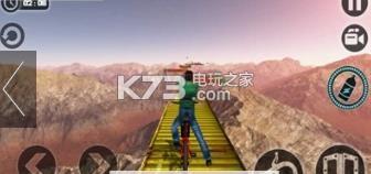 荣耀单车 v1.0 中文版下载 截图