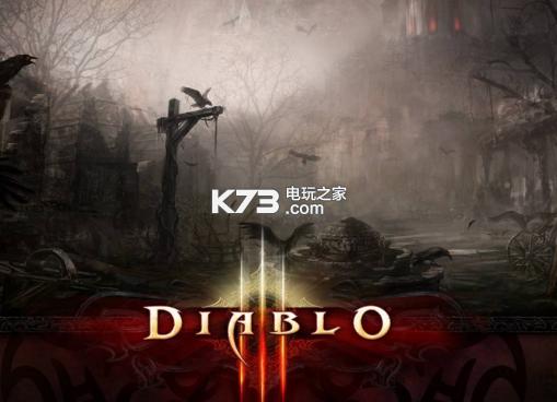黑暗破坏神3 v1.0 九游版下载预约 截图