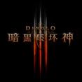 黑暗破坏神3九游版下载预约v1.0