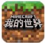 MinecraftPE1.2.13.6破解版下载