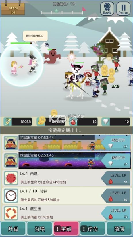 无限地牢2 VIP v1.2.1 游戏下载 截图