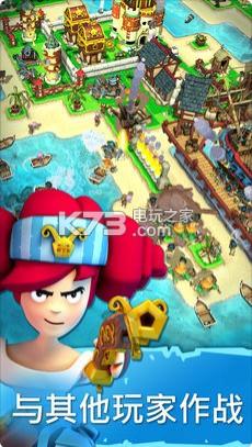 海盗掠夺 v3.1.5 中文版下载 截图