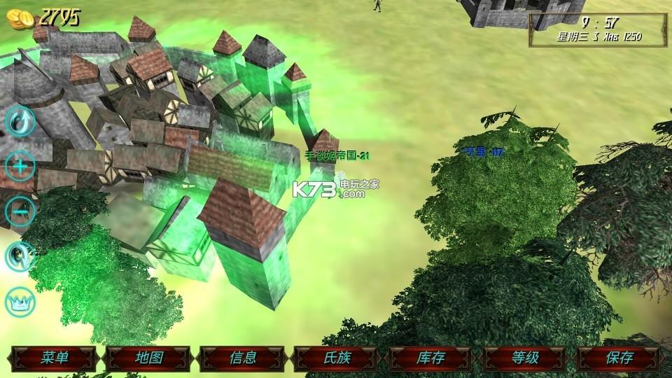 兴盛帝国 v1.9 中文破解版下载 截图