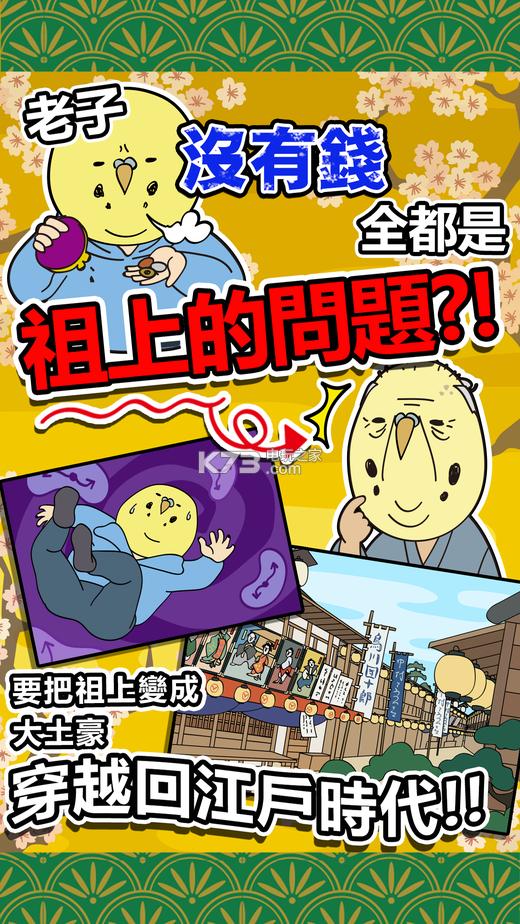 天下要靠赌博来打 v1.0 中文版下载 截图
