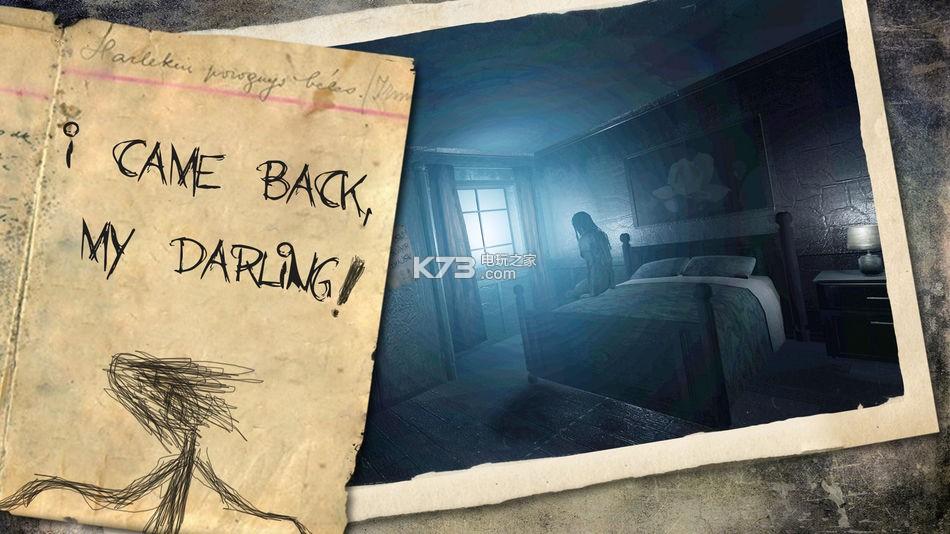 恐惧2毛骨悚然的房间 v1.3 游戏下载 截图