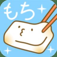 治愈年糕中文版下载v0.0.7
