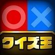 ox猜谜王下载