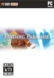 寻找天堂 最新版下载