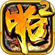 啪啪三国2天官新服下载v1.4.0
