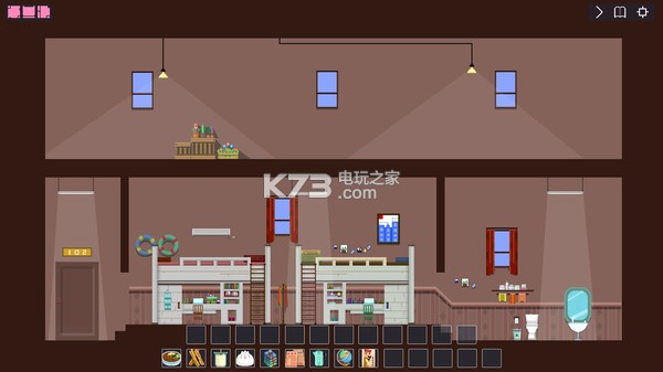 City of sky v1.2 中文版下载 截图