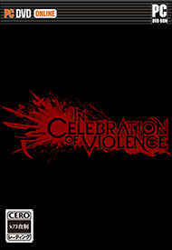 暴力庆典 免安装版下载