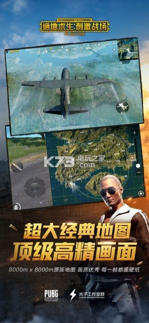 pubg mobile 下载 扉�.�9�b