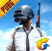 pubg mobile v0.3.2 ios下载