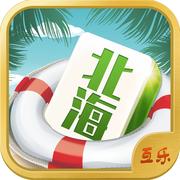 互乐北海麻将游戏下载v1.0.1