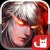 诸神之怒官方下载v2.0.0