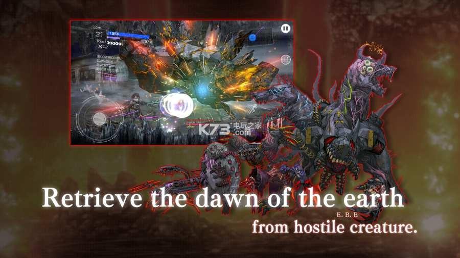 地球之战 v1.0.2 汉化版下载 截图