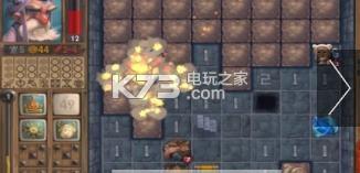 扫雷地牢 v1.0 中文版下载 截图